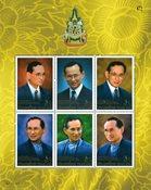 Thailand - 60-året for tronbestigelsen - Postfrisk miniark 6v