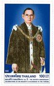 Thailand - 60-året for tronbestigelsen - Postfrisk frimærke med guld