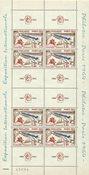 France - Bloc neuf YT no 6 1964 Philatec