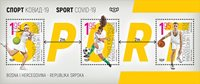 Serbia Pale Rep - Sport / Covid-19 * MS - Hoja bloque