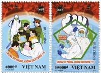 Viet Nam - COVID-19 - Postfrisse serie van 2