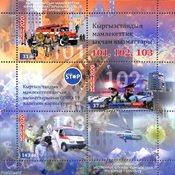 Kirgisistan - Covid-19 Frontlinien - Postfrisk miniark