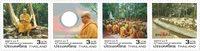 Thailand - Buddha figur 100 år - Postfrisk sæt 4v