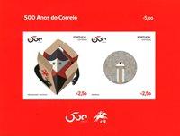 Portugal - COVID-19 hope - Mint souvenir sheet
