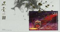 Hong Kong - Storm Rider - Bloc-feuillet neuf 20v