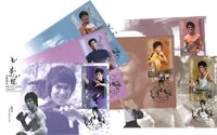 Hong Kong - Bruce Lee - Cartes Maximum