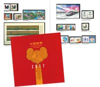 China - Pack año 2017 - Pack anual
