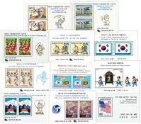 Sydkorea 1976-1994 - Postfrisk