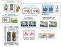 Etelä-Korea 1982-1992 - Michel 454, 477, 481, 482,  488, 489, 535, 536 en 570 - Postituore