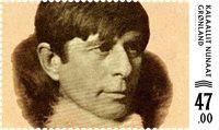 Groenland - Banknotes'21 - Postfrisse postzegel