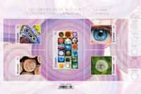 Belgium - Geometry in nature - Mint souvenir sheet