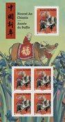 Frankrijk - Year of the Ox (boy) - Postfris souvenirvelletje