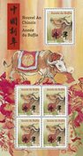 France - Year of the Ox - Mint sheetlet