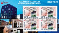 Additional value 2021 - Central date cancellation - Souvenir sheet