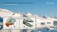 Fish in Greenland IV - Central date cancellation - Souvenir sheet