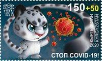 Kirgisistan - Stop Covid-19 - Postfrisk frimærke