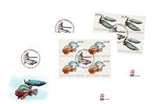 Fisk i Grønland IV - FDC/4