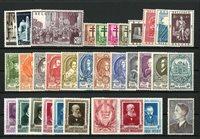 Belgia 1952 - Postituore