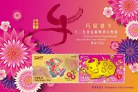 Hong Kong - Year of Ox gold - Postfris souvenirvelletje