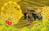 Hong Kong - Year of Ox - Postfris souvenirvelletje