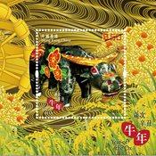 Hong Kong - Year of the Ox - silk - Mint souvenir sheet with silk