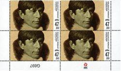 Gamle grl. pengesedler V - Postfrisk - 4-blok nedre marginal