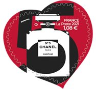 France - Chanel no.5 20g - Mint adhesive stamp