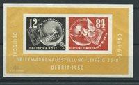 D.D.R. 1950 - AFA 105 - Ustemplet