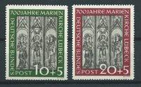 Allemagne de l'Ouest 1951 - AFA 1102-03 - Neuf
