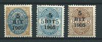 Antilles danoises 1905 - AFA 33-35 - Neuf avec charnières