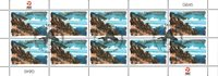Arctic deserts I - First day cancellation - Full sheet