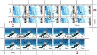 Abandoned stations III - Date cancellation - Full sheet