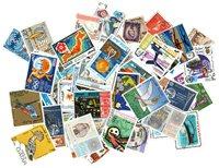 Qatar - 50 forskellige frimærker