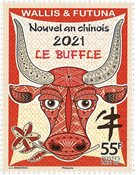 Wallis and Futuna - Year of the Ox - Mint stamp