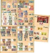 Togo - Collection avec doublons dans un livre épais