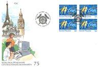 Finland 1993 - FDC - LAPE 1192