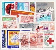 Yougoslavie - Paquets de timbres - Oblitéré
