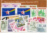 Jugoslavien - Frimærkepakke - Stemplet