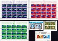 Sport - Paquets de timbres - Oblitéré