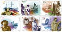 Portugal - Fiskeri - Postfrisk sæt 6v