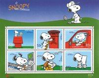 Portugal - Bande dessinée Snoopy et les Peanuts - Bloc-feuillet neuf