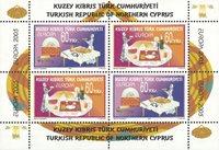 Chypre Turc - Europa 2005 - Blod-feuillet neuf