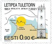Estland - Fyrtårn Letipea - Postfrisk frimærke