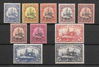 Colonie tedesche 1901 - 8 Varie - nuovo linguellato