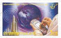 Thailand - Telekommunikation - Postfrisk frimærke