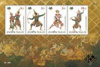 Thailand - Udstillingsminiark Thaipex 2005 - Postfrisk miniark takket