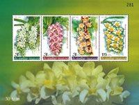 Thailand - Nytårsblomster - Postfrisk miniark