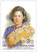 Thailand - Prinsesse Maha Chakri - Postfrisk frimærke