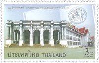 Thailand - Nationalbiblioteket - Postfrisk frimærke