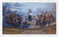 Thailand - Afskaffelsen af slaveri - Postfrisk frimærke